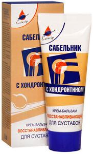 chondroitin cream balm glukosamiin 75ml ravi artriit ja artroos