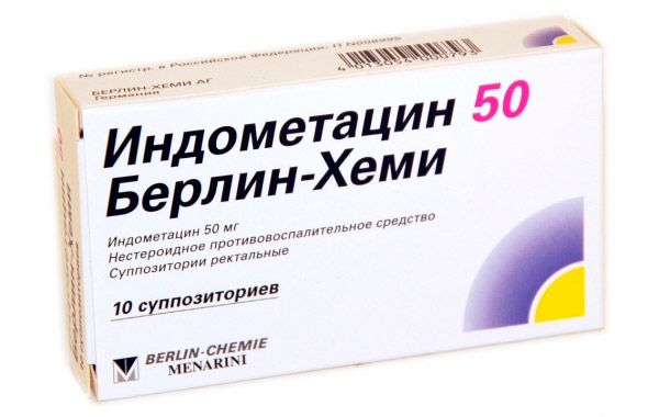 sustav turse kaes pohjustab tabletid liigeste ja lihaste valu