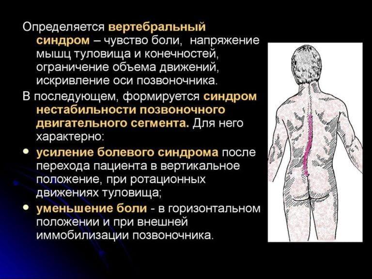 artroosi soome ravi infektsiooni korral voivad liigesed haiget teha