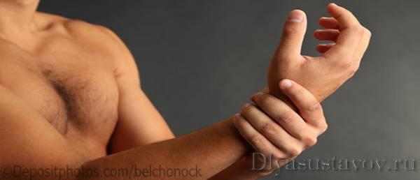 huudis liigeste valust kuidas eemaldada poletiku liigestest artriidi liigestest