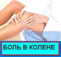 pohjused tugeva valu liigestes jalg on haige polve